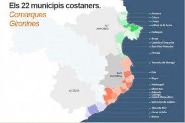 Comissió d'Urbanisme de Girona