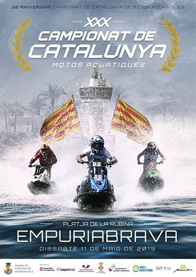 Campionat de Catalunya motos aquàtiques a Empuriabrava