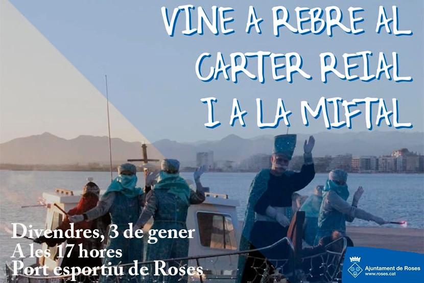 El Carter reial arriba a Roses