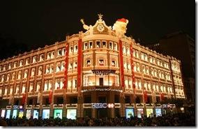 Natal no Palácio Avenida de Curitiba