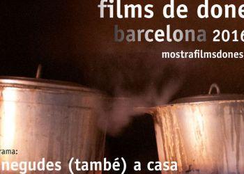conegudes2016-3films-v02