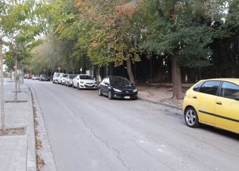 barri-la-pau-carrer-frai-juniper-serra-2