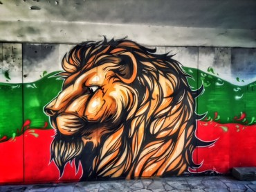 The symbol of Bulgaria is a lion with the colours of Bulgarian flag