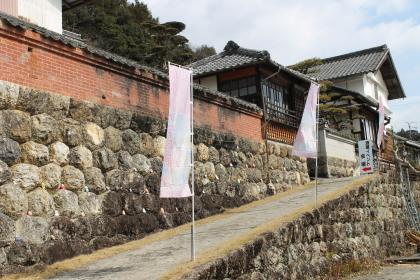 日高村公式ホームページ|観光情報サイト