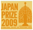 Japan Prize 2009