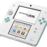 Sea Green Nintendo 2DS