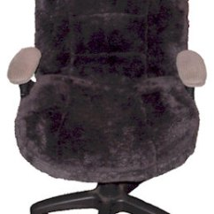 Desk Chair Cover Posture Fixing Special Order Sheepskin Office Officechair Jpg