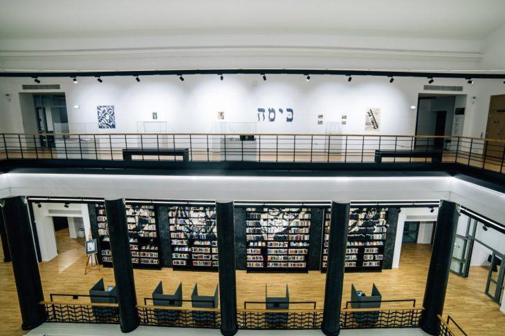 Interior of a library in Vilnius