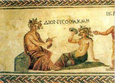 Dionysos dieu Grec du vin