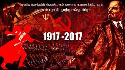 New Red Army vinavu