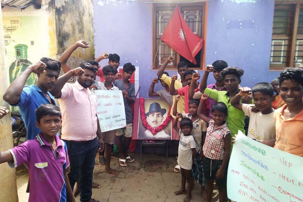 பகத் சிங் பிறந்தநாள் விழா : திருச்சி, கடலூர் புமாஇமு கூட்டம் !