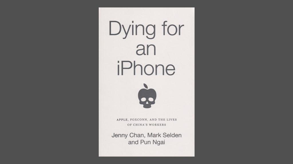 ஒரு ஐபோனிற்காக மரணித்தல் || Dying for an iphone || நூல் விமர்சனம்