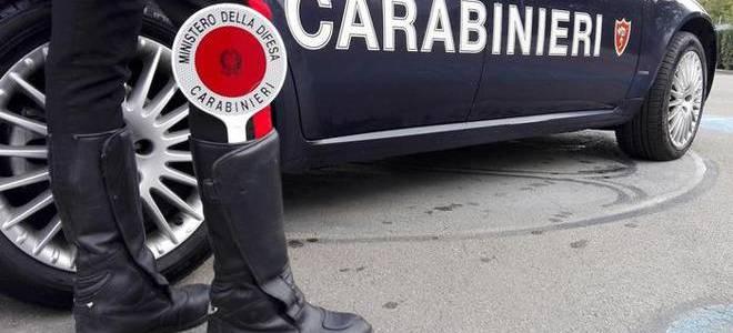 Gradi e qualifiche dell'Arma dei Carabinieri