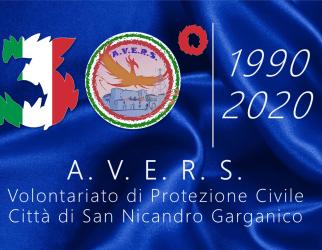 3 dicembre 1990, trent'anni fa nasceva l'A.V.E.R.S.