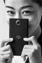Blackberry - privacy ©Peter Arnell