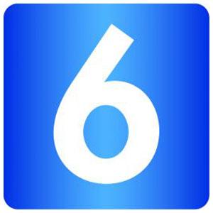 6eren-logo.jpg