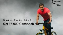 Being Human E-Cycles are now available on Paytm Mall