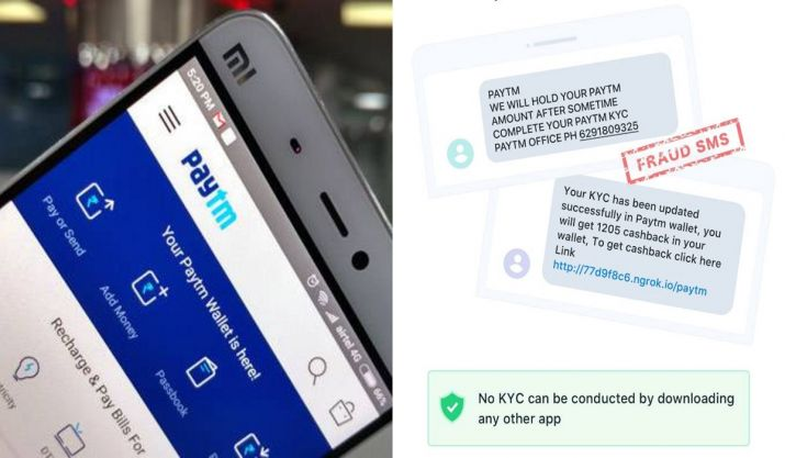 paytm-fraud-sms-1574312451