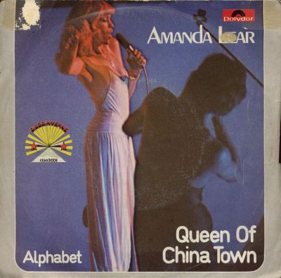 Amanda Lear - Queen of Chinatown