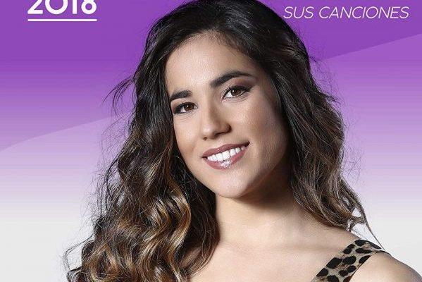 Julia Medina lanza 'Sus Canciones', el repaso de sus 15 temas en Operación Triunfo 2018