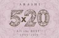 Arashi y su '5x20 All The Best!! 1999-2019', álbum más vendido de 2019 para la IFPI, que como es habitual no sumó el streaming