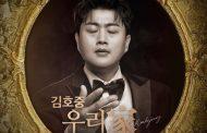 Kim Ho Joong consigue el #1 mundial en álbumes con 'We Are Family'