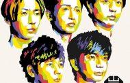 Arashi debutan en el #1 mundial de álbumes una vez más, con 'This Is Arashi'