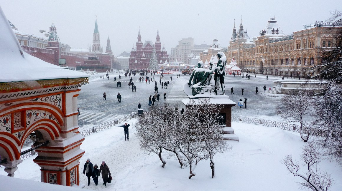 Russia, Travel Photographer, Vin Images