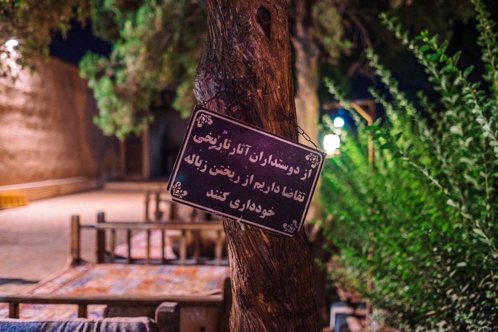 City of Yazd,