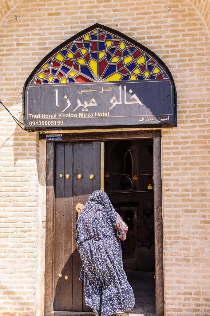 Yazd Province,