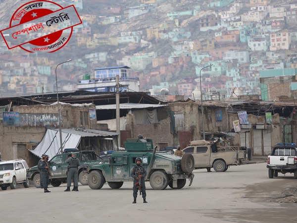 আফগানিস্তানে শিখদের অবস্থান সমস্যা আর নেমে আসা নানা আক্রমণ- ফিরে দেখা ইতিহাস