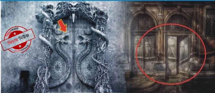 বন্ধ দরজার ওপারের অজানা রহস্যের আশঙ্কায় এই দরজাগুলি খোলা হয় না, রয়েছে ভারতের দুটি দরজাও