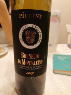 bottiglia di brunello di montalcino piccini 2013