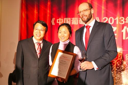 China Award1