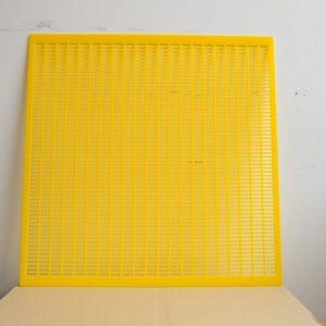 Materská mriežka plastová 500 x 425 mm
