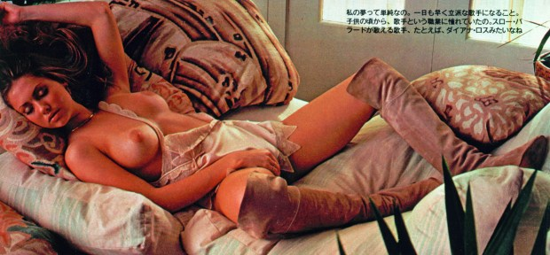 From Vicki's Japanese Playboy Shoot