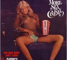 Patricia Margot McClain – Miss May 1976