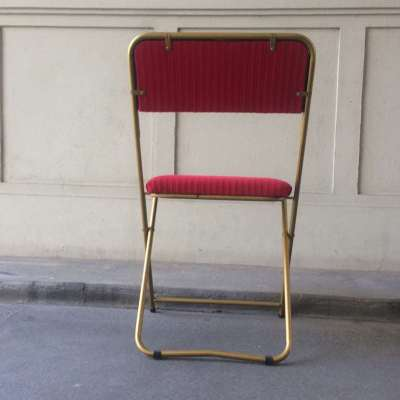 Chaise d'appoint lafuma vintage