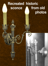 Vintage Hardware & Lighting - Custom Lighting Fabrication