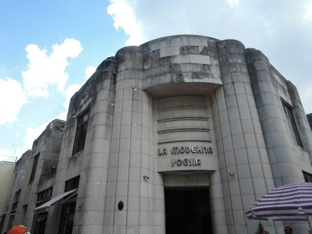 Havana, Cuba Art Deco building