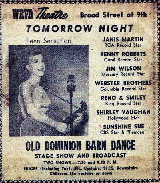 Janis Martin 1950s