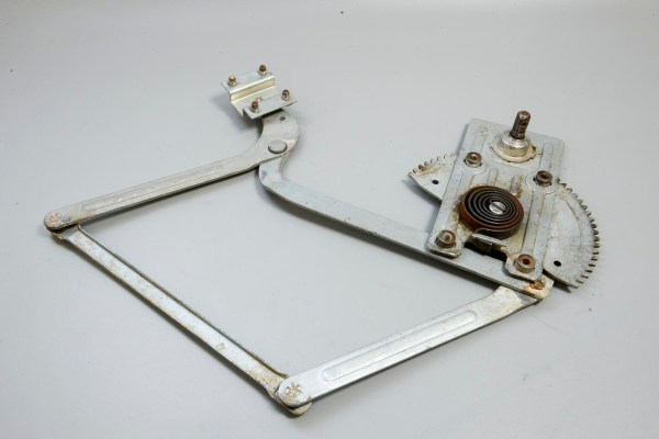 Jaguar BD20523 - Door Window Regulator Left Hand
