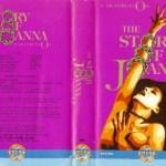 Story of Joanna(1975)