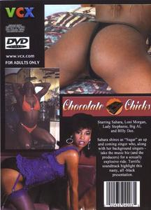 Brown Sugar (1984) – Black Girls Vintage Porn Movie
