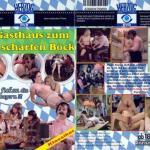 Porno Kneipe (1978) – Hardcore Bavarian Sex