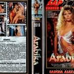 Arabika (1992) aka Arabica-French Porn Classic