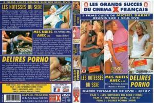 Délires Porno (1976) DVD