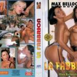 La Fabbrica (1996)