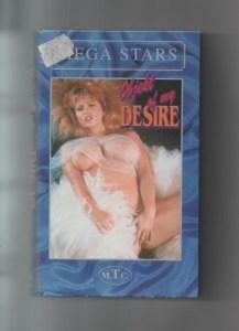 Object Of My Desire(1988)