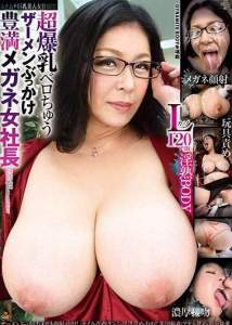 Japanese Big Boobs Milf Cum in Face